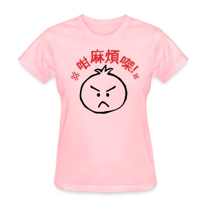 So Troublesome! Women's Tee - Women's T-Shirt