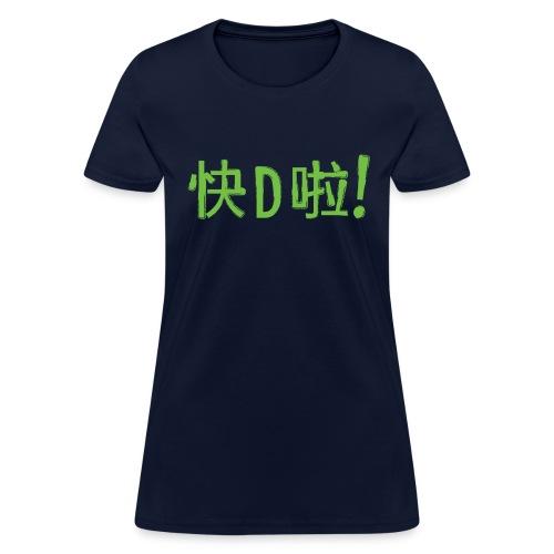 Faster! (Faai Di) Women's Tee - Women's T-Shirt
