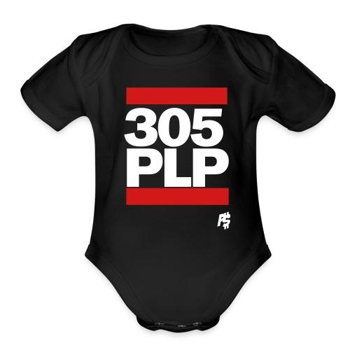 305 PLP ONE-Z  - Organic Short Sleeve Baby Bodysuit