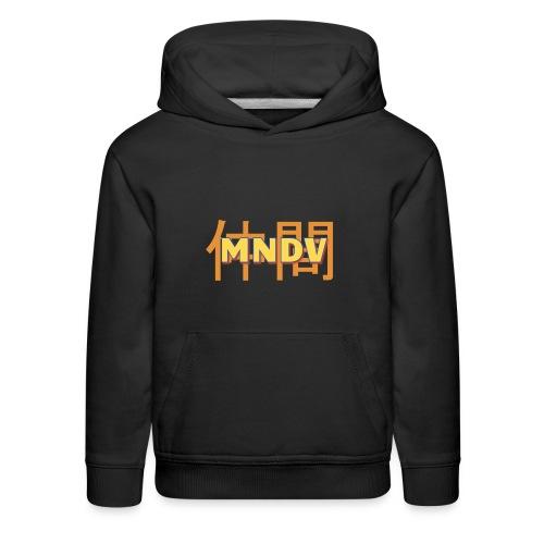 MNDV Japanese T-Shirt - Kids' Premium Hoodie
