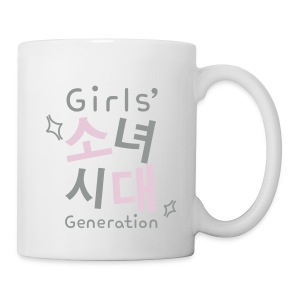 SNSD- GG Mug - Coffee/Tea Mug