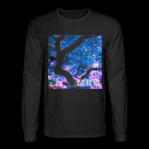 Acidfuneral 2018 - Men's Long Sleeve T-Shirt