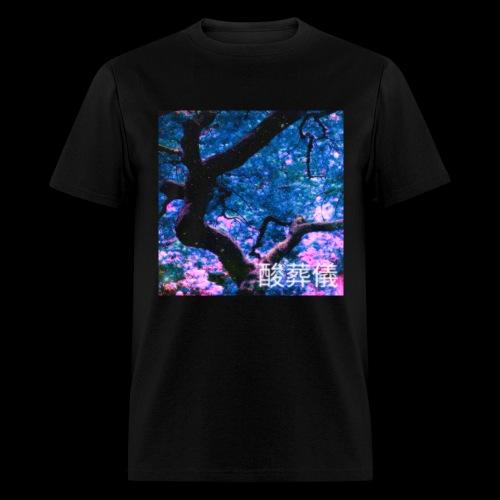 Acidfuneral 2018 T-Shirt - Men's T-Shirt