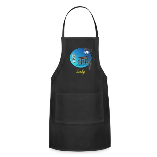 Personalized Ju Nan Shin Apron - Adjustable Apron