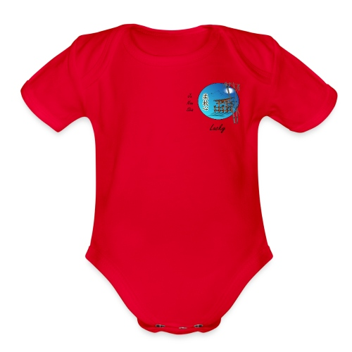 Personalized Ju Nan Shin Short Sleeve Baby Bodysuit - Organic Short Sleeve Baby Bodysuit