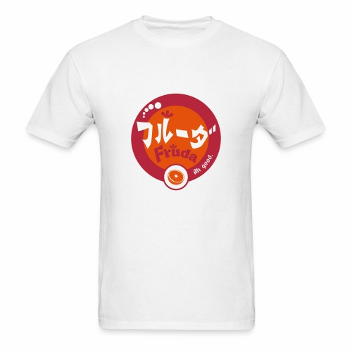 Fruda Orange (Japanese on white) - Men's T-Shirt