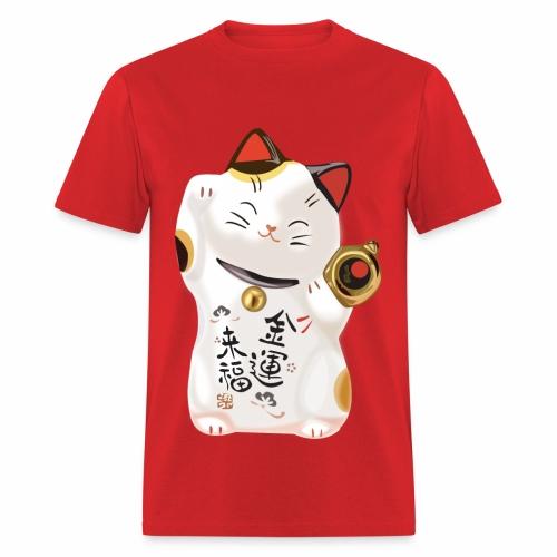 Lucky Cat - Men's T-Shirt