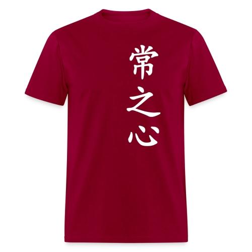 Sang ji shim white - Men's T-Shirt