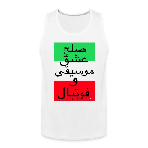 Life's fundamentals! Flag of Iran Colors... - Men's Premium Tank
