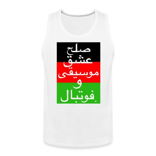 Life's Fundamentals! Afghanistan flag colors for him - Men's Premium Tank