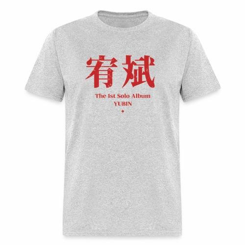 Lady Debut Shirt - Men's T-Shirt