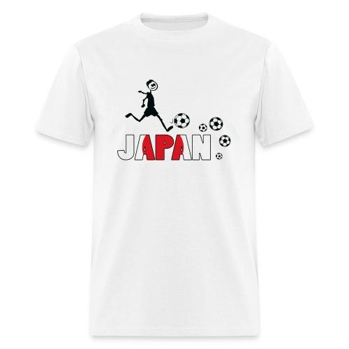 GO GO JAPAN Men's T-Shirt - Men's T-Shirt