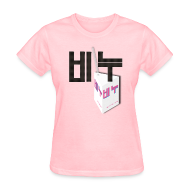 T-Shirts ~ Women's T-Shirt ~ [things go better] with SOAP