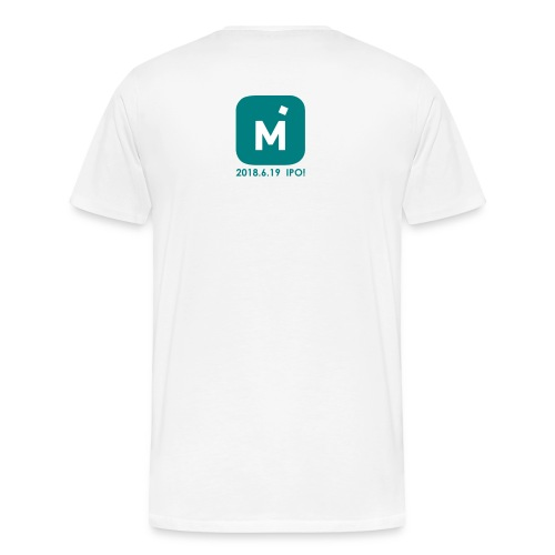 Mericari for suppotors Digital - Men's Premium T-Shirt
