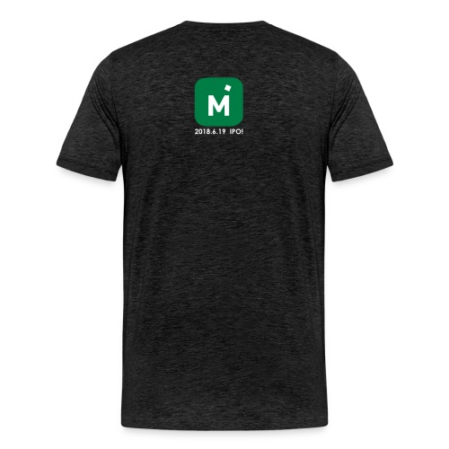 Mericari for suppotors - Men's Premium T-Shirt