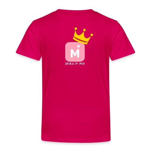 Women T for Yuma - Toddler Premium T-Shirt