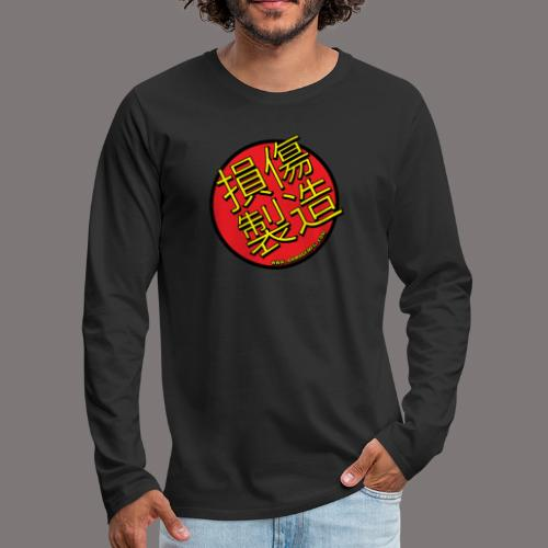 Rising Sun Logo Tee Mens - Men's Premium Long Sleeve T-Shirt