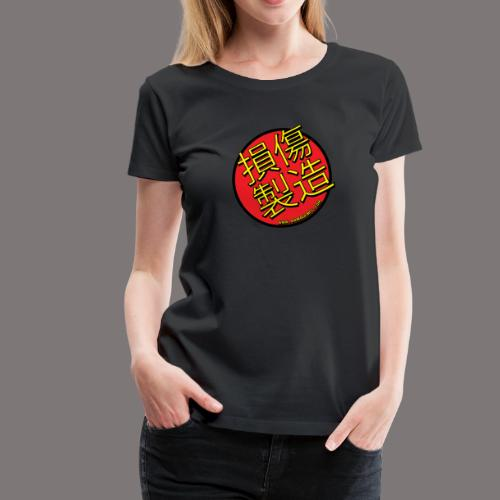 Rising Sun Logo Tee Ladies - Women's Premium T-Shirt