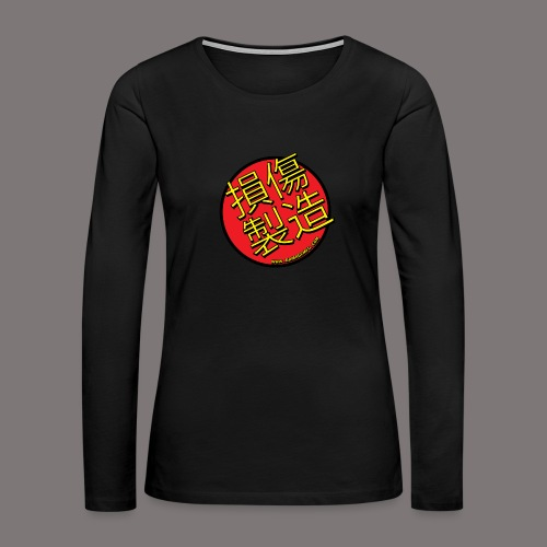 Rising Sun Logo Tee LongSleeve Ladies - Women's Premium Long Sleeve T-Shirt