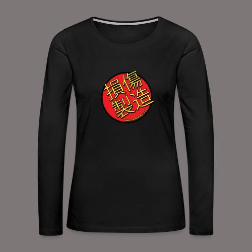 Rising Sun Logo Tee LongSleeve Ladies - Women's Premium Long Sleeve T-Shirt