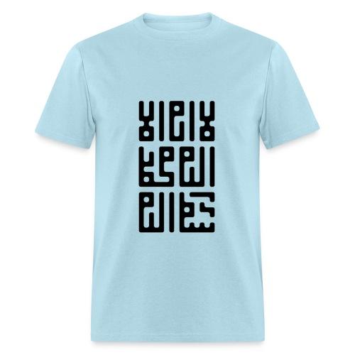 Shahada - Men's T-Shirt