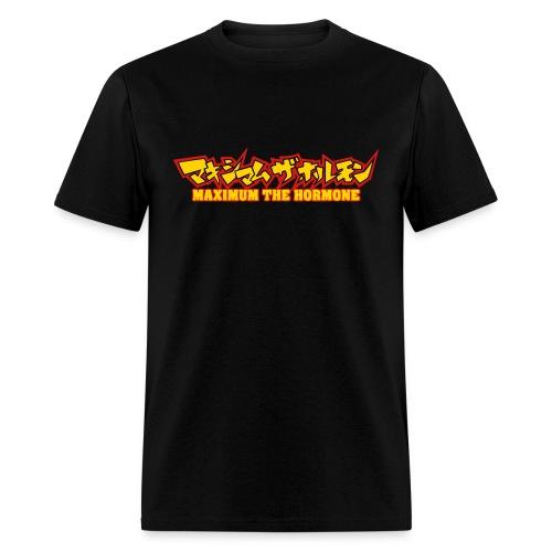 MTH - Logo Tshirt - Men's T-Shirt