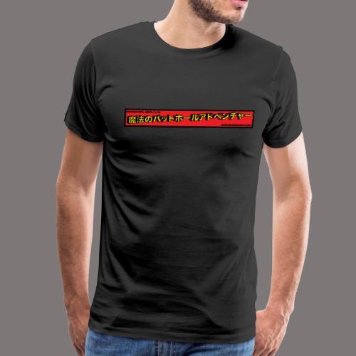 Magical Adventure Tee Mens - Men's Premium T-Shirt