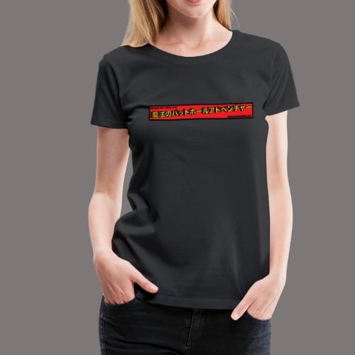 Magical Adventure Tee Ladies - Women's Premium T-Shirt
