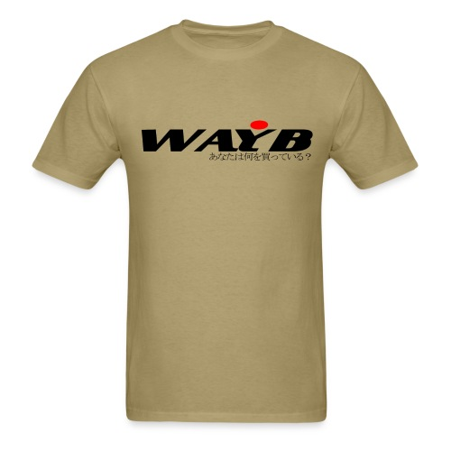 WAYB Japanese Shirt V1  - Men's T-Shirt