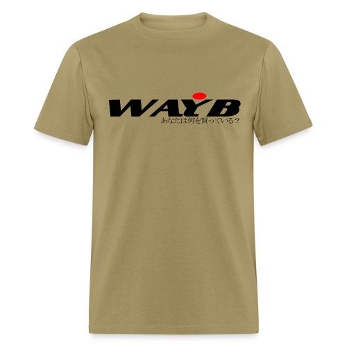 WAYB Japanese Shirt V1  - Men's T-Shirt