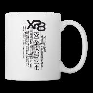 Mugs & Drinkware ~ Coffee/Tea Mug ~ Japan