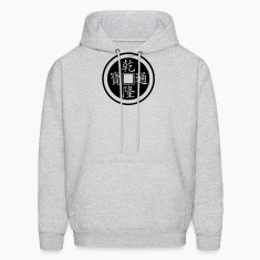 Lucky Chinese coin, Feng Shui, wealth, finance Hoodies