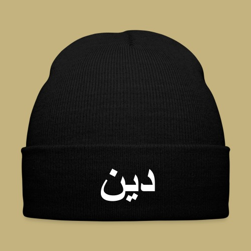 Dean (دين) Arabic Beanie - Knit Cap with Cuff Print