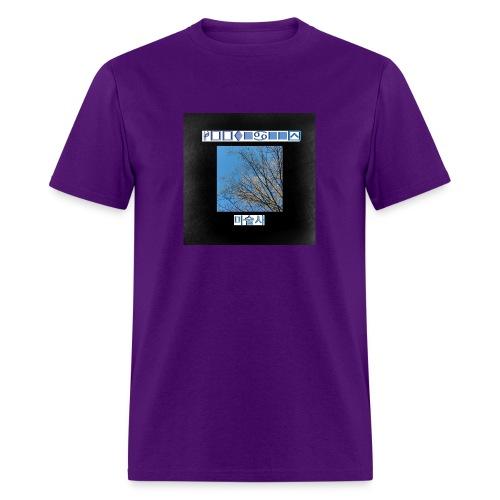 Hoot Nanny Album Cover (Mens) - Men's T-Shirt