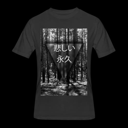 Sad4ever Japan T-Shirt - Men's 50/50 T-Shirt