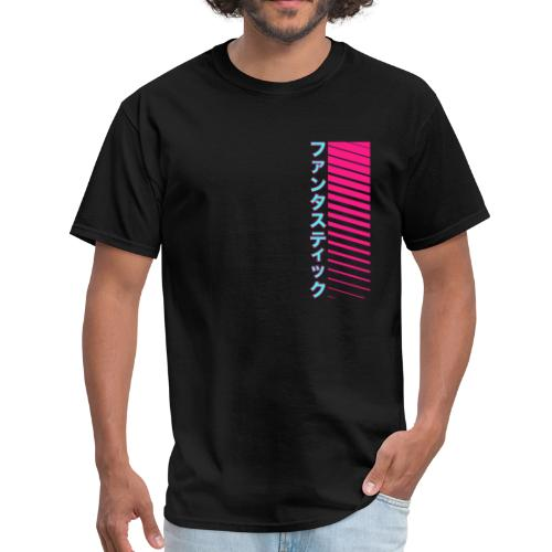 Fantastic | Men's T-shirt - Men's T-Shirt