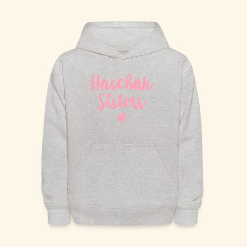 HS Kids Grey Logo Hoodie - Kids' Hoodie