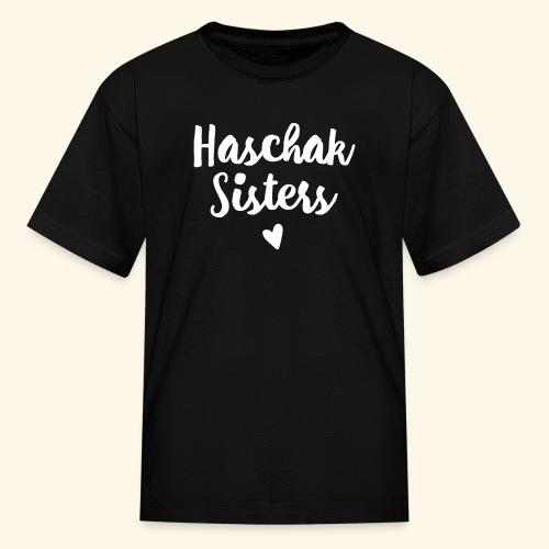 HS Kids White Logo - Kids' T-Shirt