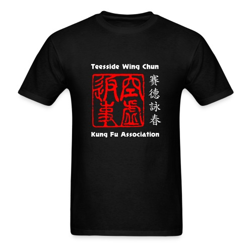 Teesside Wing Chun - T-Shirt - Men's T-Shirt