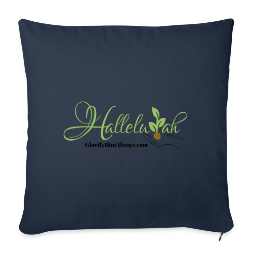 HalleluYah Throw Pillow Cover - Throw Pillow Cover