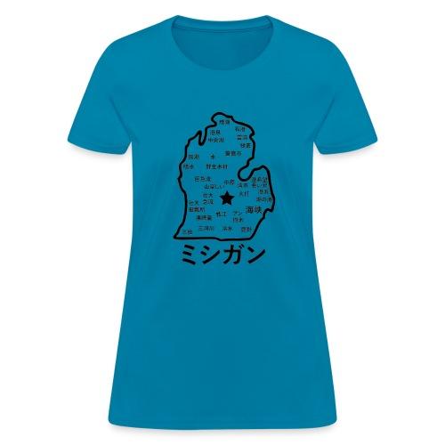 Michigan Map In Japanese Kanji / Hiragana / Katakana for Anime Fans - Women's T-Shirt