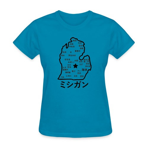Michigan Map In Japanese Kanji / Hiragana / Katakana for Anime Fans - Women's T-Shirt