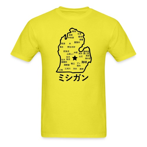Michigan Map In Japanese Kanji / Hiragana / Katakana for Anime Fans - Men's T-Shirt