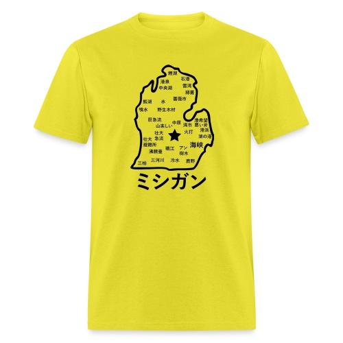 Michigan Map In Japanese Kanji / Hiragana / Katakana for Anime Fans - Men's T-Shirt