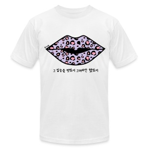 BTOB- Bright Lips - Men's T-Shirt by American Apparel