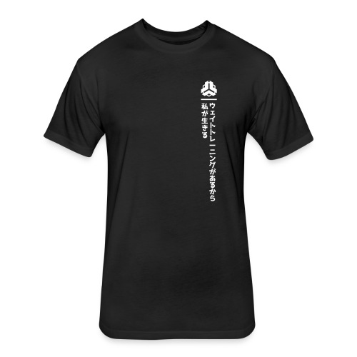 Ketogains Lifting Club T-Shirt - Male - Fitted Cotton/Poly T-Shirt by Next Level