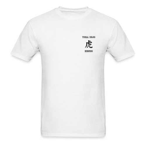 Simple Small Logo T-Shirt (front only) - Men's T-Shirt