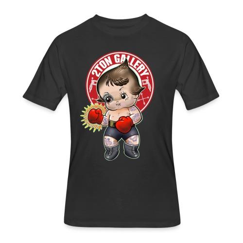 Putem up - Men's 50/50 T-Shirt