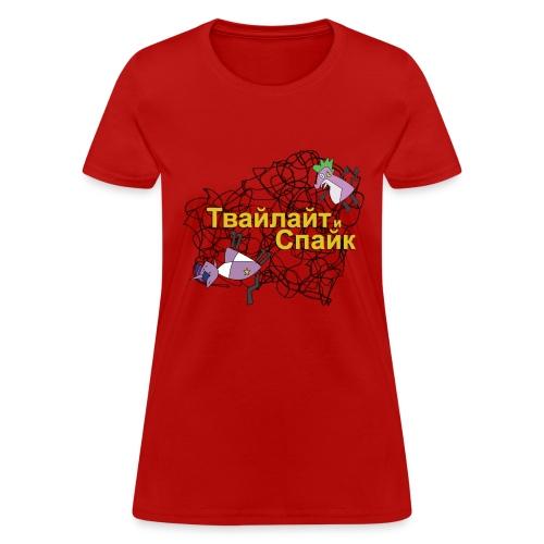 Worker & Parasite - Women's T-Shirt