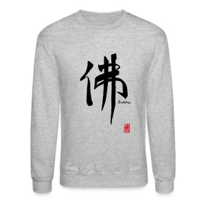 Men's Buddha Sweat Shirt - Crewneck Sweatshirt